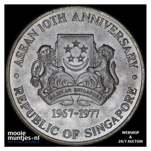 10 dollars - Singapore ND (1977) (KM 16) (kant A)