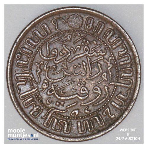 Nederlands-Indië - ½ cent - 1933 druiventros (kant B)