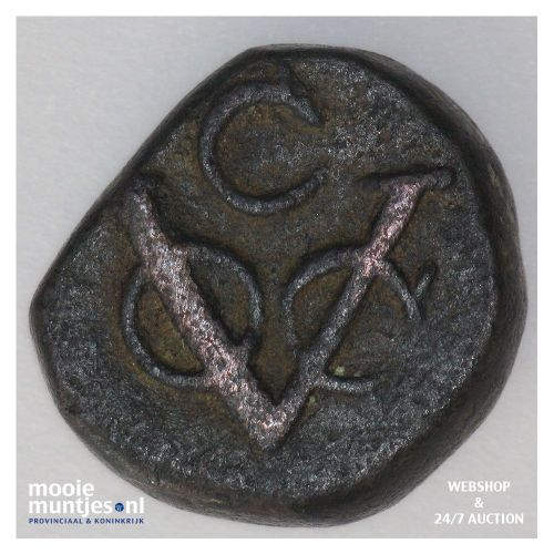 stuiver - Ceylon 1792 (KM 26) (kant B)