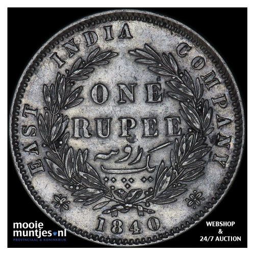 rupee - India-British 1840 (KM 458.2) (kant A)