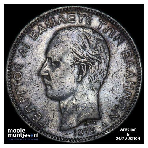 5 drachmai - Greece 1876 (KM 46) (kant A)