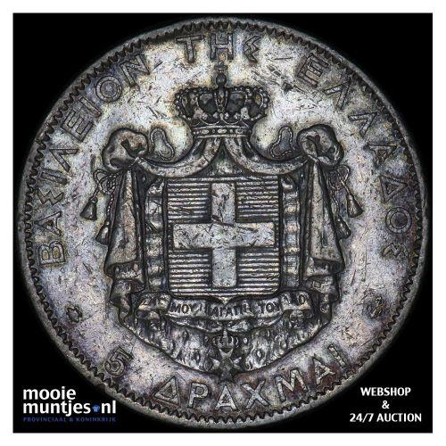 5 drachmai - Greece 1876 (KM 46) (kant B)