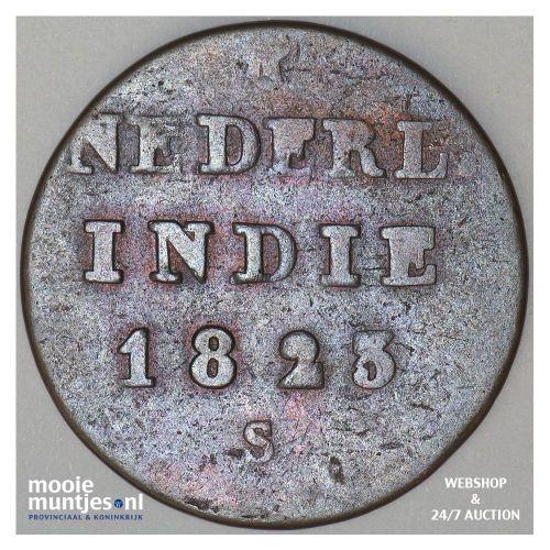 Nederlands-Indië - ½ Stuiver  - 1823 S (kant A)