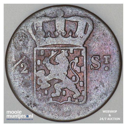 Nederlands-Indië - ½ Stuiver  - 1823 S (kant B)