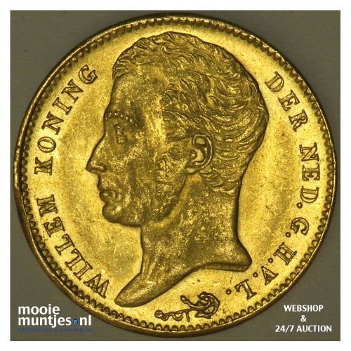 10 gulden - Willem I - 1828 Brussel (kant B)