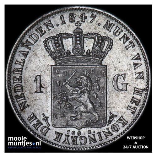 1 gulden - Willem II - 1847 (kant A)