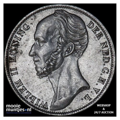 1 gulden - Willem II - 1847 (kant B)