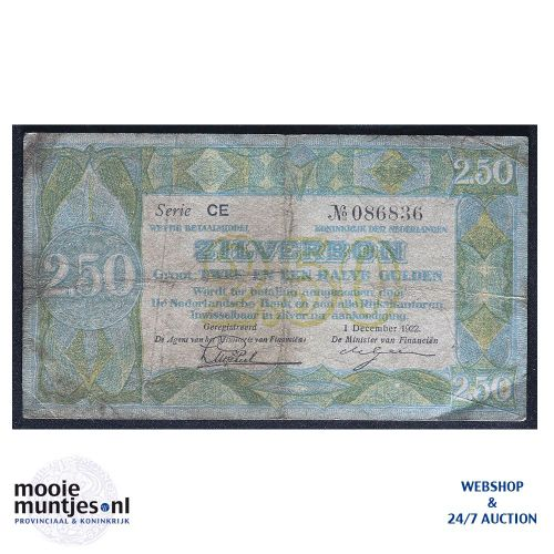 2½ gulden - 1949 (Mev. 16-1b / AV 14) (kant A)