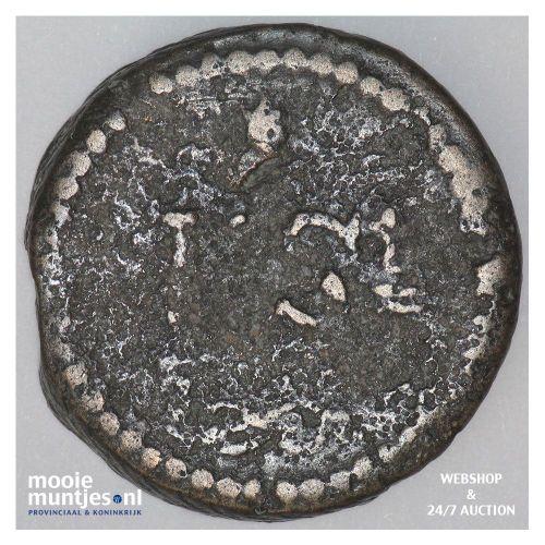 Nederlands-Indië - 1 Stuiver - 1799 (kant B)