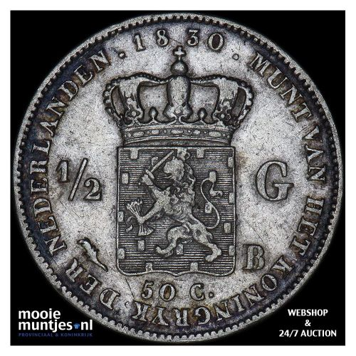 2½ gulden - Willem II - 1848 (kant A)