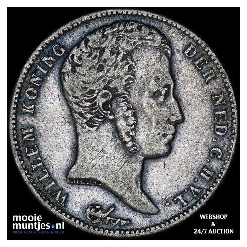2½ gulden - Willem II - 1848 (kant B)