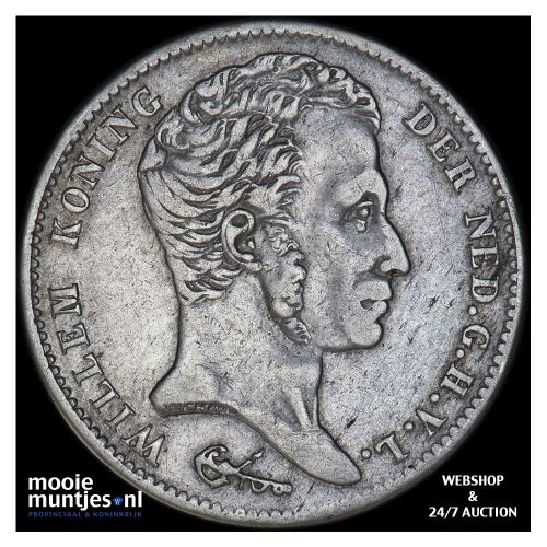 25 cent - Willem I - 1829 Brussel (kant B)