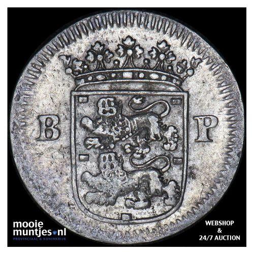 Geoc. Munt van Enkhuizen - Dubbele wapenstuiver - 1676 (kant B)