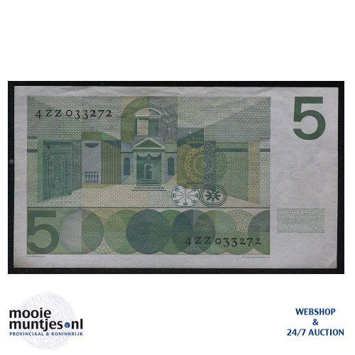 250 gulden - 1985 (Mev. 134-1 / AV 93) (kant B)