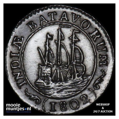 Nederlands-Indië - 1/8 gulden - 1802 (kant A)