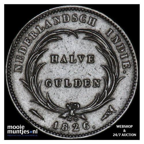 Nederlands-Indië - 1 gulden - 1839 (kant A)