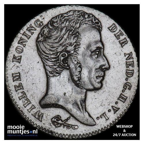Nederlands-Indië - 1 gulden - 1839 (kant B)