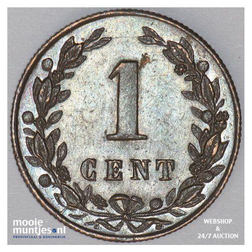 1 cent - Willem III - 1881 (kant B)