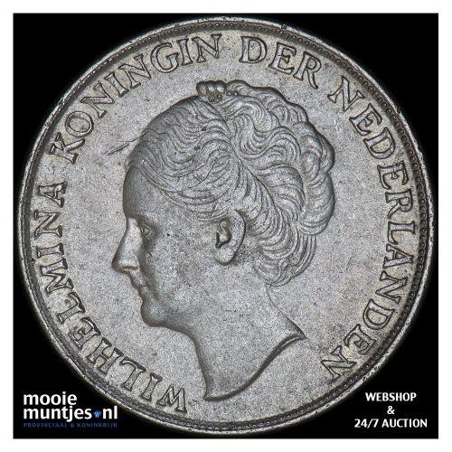 1 gulden - Wilhelmina - 1944 EP (kant B)
