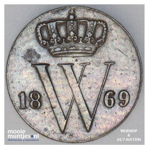 ½ cent - Willem III - 1851 (kant A)