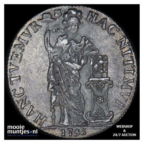 Friesland - Nederlandse tweegulden - 1696 (kant A)