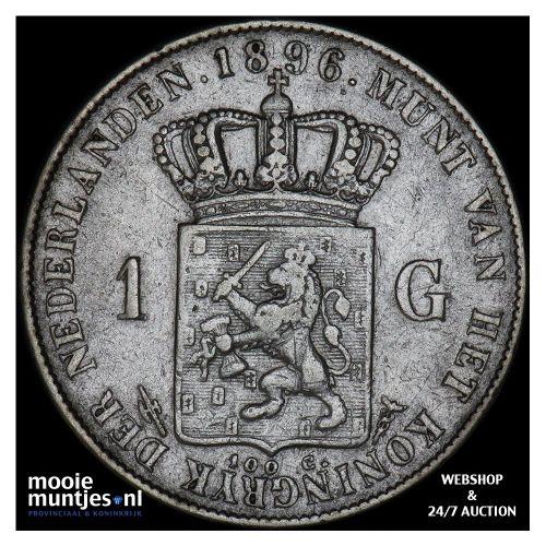 1 gulden - Willem I - 1820 (kant A)