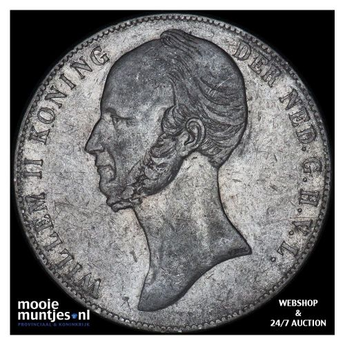 2½ gulden - Willem II - 1845 b (streepje) (kant B)