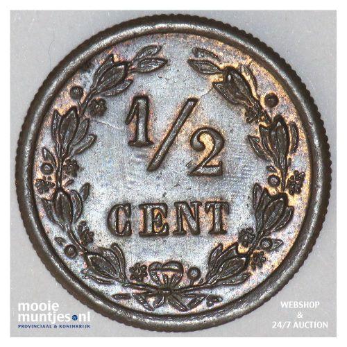 2½ gulden - Willem III - 1863 (kant B)