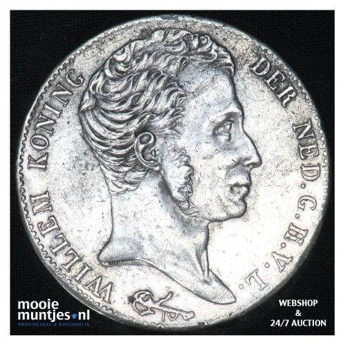 3 gulden - Willem I - 1821 Utrecht (kant B)