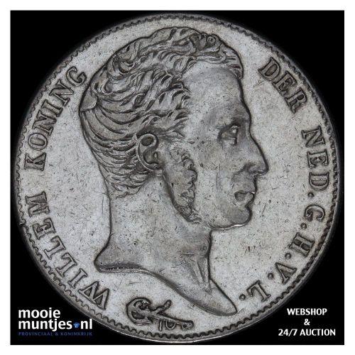 ½ gulden - Willem III - 1863 (kant B)