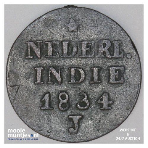 Nederlands-Indië - 2 cent - 1834 J (kant A)