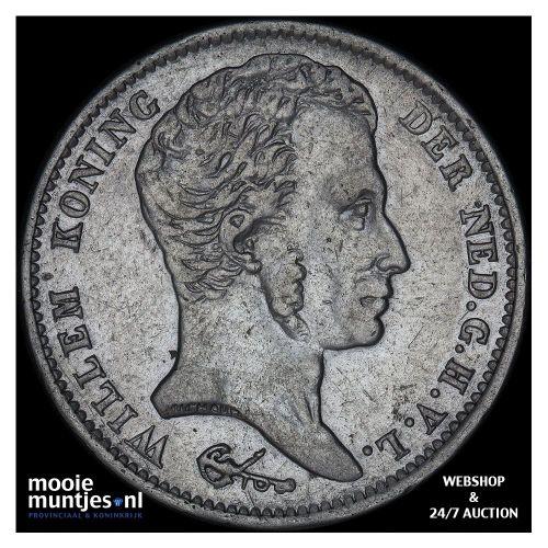 1 gulden - Willem I - 1832 (kant B)