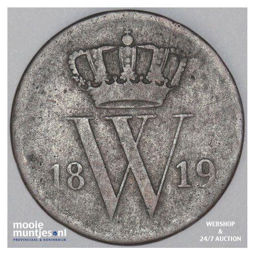 Holland - Gouden dukaat - 1771 (kant A)