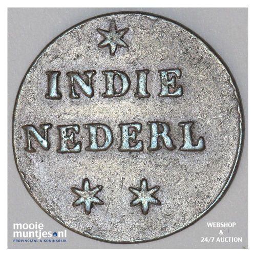 Nederlands-Indië - Duit - 1836 (kant B)