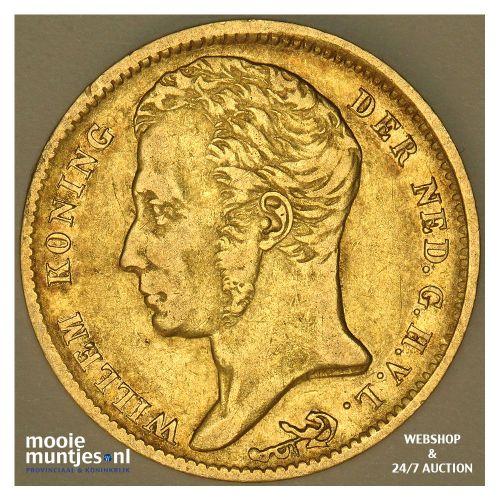 10 gulden - Willem I - 1832 Utrecht (kant B)