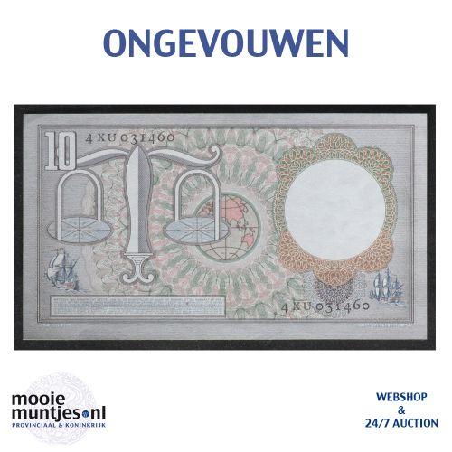 10 gulden  - 1953 (Mev. 48-1a / AV 36) (kant B)