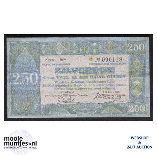 2½ gulden - 1918 (Mev. 12-6 / AV 10) (kant A)