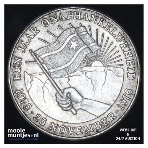 Suriname (republiek)  - 25 gulden - 1976 (kant B)