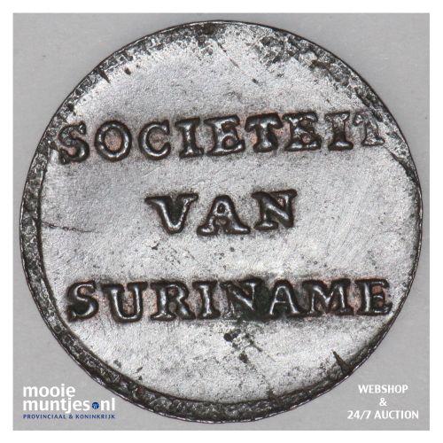 Suriname (koninkrijk)  - Duit - 1764 b (kant B)