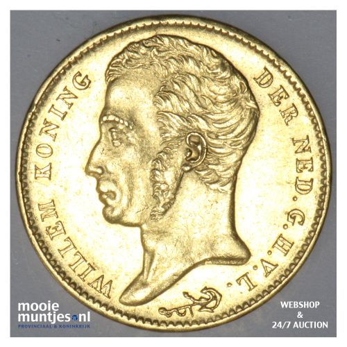 10 gulden - Willem I - 1824 Brussel (kant B)