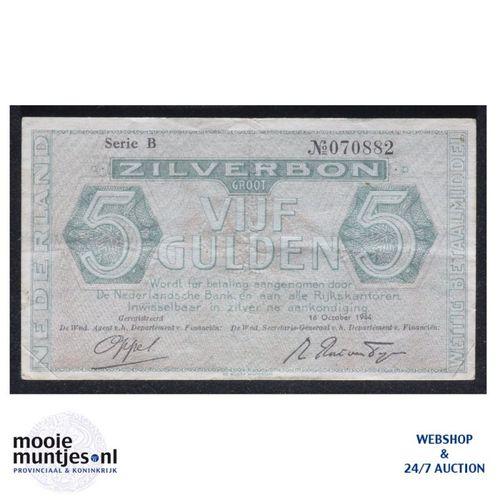 5 gulden - 1944 (Mev. 22-1a / AV 17) (kant A)