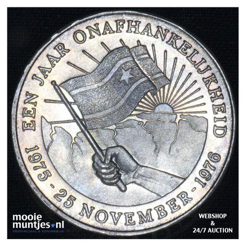 Suriname (republiek)  - 10 gulden - 1976 FDC (kant B)