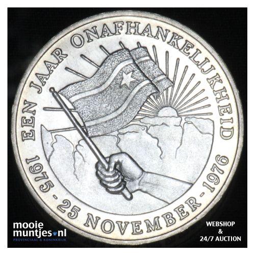 Suriname (republiek)  - 25 gulden - 1976 FDC (kant B)