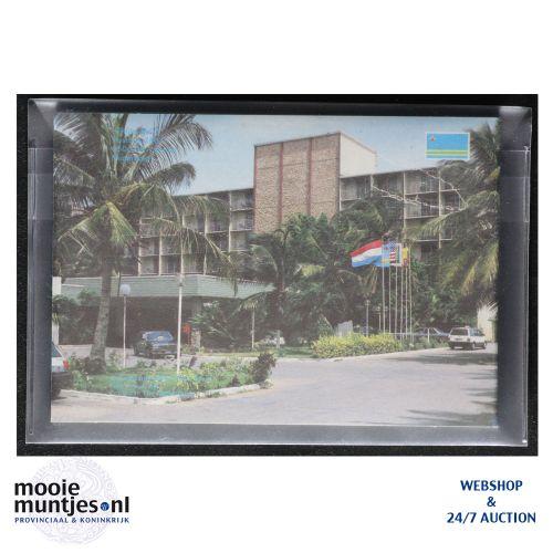 Aruba - Jaarsets - 1989 (kant B)