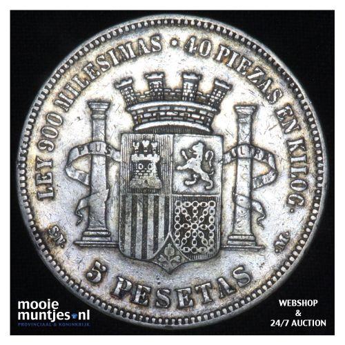 5 pesetas - third decimal coinage -  - Spain 1870 (KM 655) (kant B)