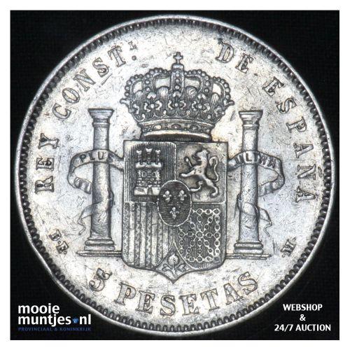5 pesetas - third decimal coinage -  - Spain 1877 (77) DE-M (KM 676) (kant B)