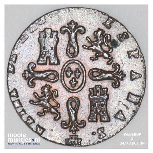 2 maravedis - Spain 1849 (KM 532.4) (kant B)