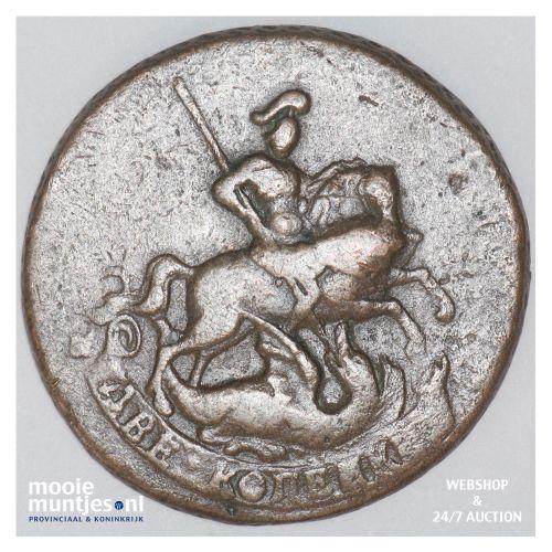 2 kopeks - Russia 1764 (KM C# 58.3) (kant B)