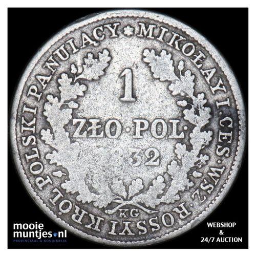 zloty - Poland 1832 (KM C# 114.1) (kant A)