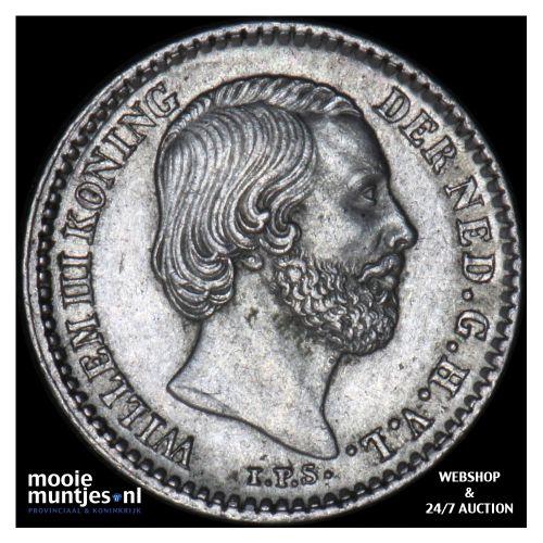 10 cent - Willem III - 1881 (kant B)